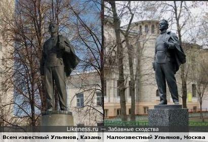 Для ностальгирующих казанцев, переехавших в Москаву - памятник на тихой Огородной Слободе повторяет всеми любимый памятник в Центре Казани