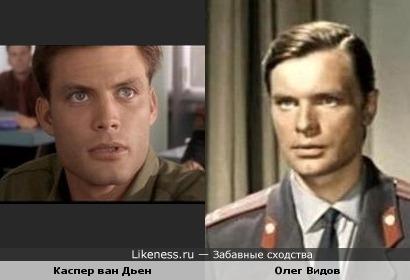 Каспер ван Дьен (Звездный десант) похож на Олега Видова