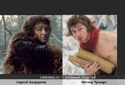 Сергей Безруков в роли Пушкина похож на фавна из Нарнии