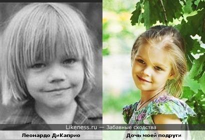 Девочка очень похожа на ДиКаприо в детстве