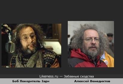 Радиоведущий Венедиктов похож на радиоведущего Боба (Рок-волна)