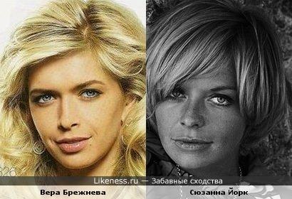 Ну вот вам еще одна Вера Брежнева......))