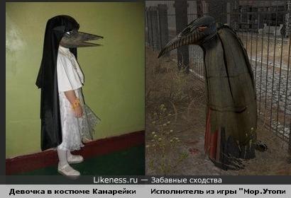 """Девочка в костюме Канарейки похожа на Исполнителя из игры """"Мор.Утопия"""""""