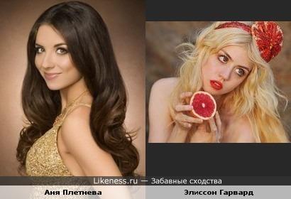 """Анна Плетнева похожа на Элиссон из """"Топ - модель по американски"""""""