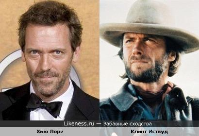 Хью Лори и Клинт Иствуд похожи