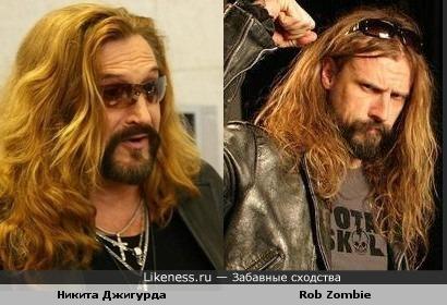 Джигурда похожна Роба Зомби
