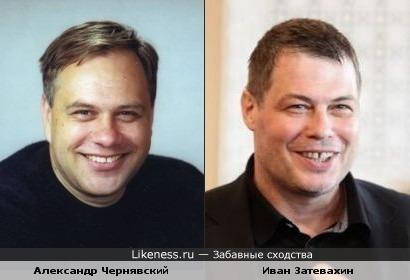 Александр Чернявский похож на Александра Чернявского