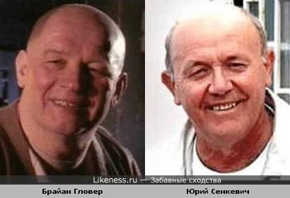 Брайан Гловер похож на Юрия Сенкевича