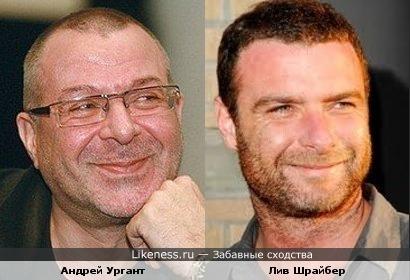 Андрей Ургант и Лив Шрайбер