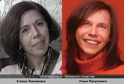 Елена Папанова (дочь Анатолия Папанова) и Илья Лагутенко