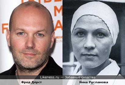 Фред Дёрст и Нина Русланова
