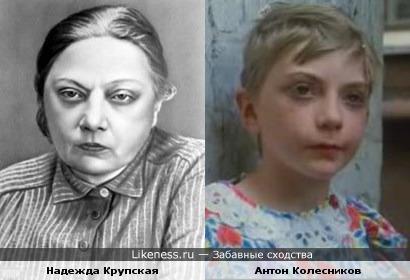 Надежда Крупская и Антон Колесников