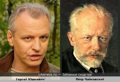 Сергей Юшкевич и Пётр Чайковский