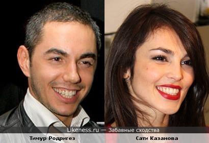 Тимур Родригез и Сати Казанова