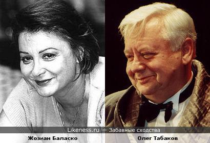 Жозиан Баласко и Олег Табаков