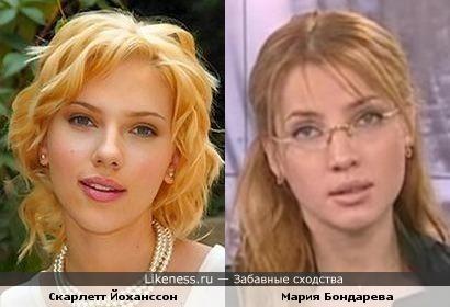 Скарлетт Йоханссон и Мария Бондарева