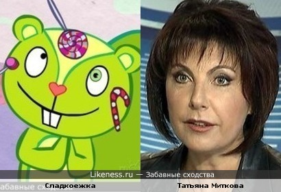 Сладкоежка Татьяна Миткова