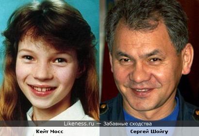 Кейт Мосс и Сергей Шойгу