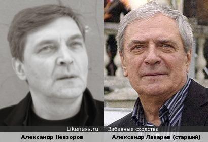 Александр Невзоров и Александр Лазарев (старший)