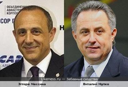 Этторе Мессина и Виталий Мутко