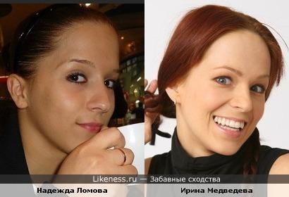 Надежда Ломова и Ирина Медведева