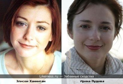 Элисон Ханниган и Ирина Пудова