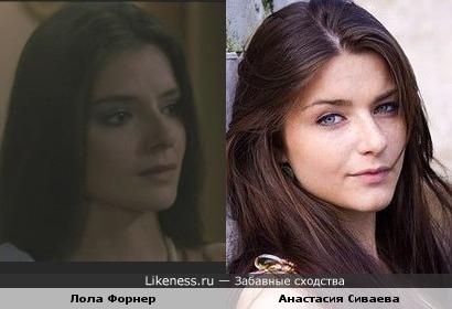 Лола Форнер и Анастасия Сиваева