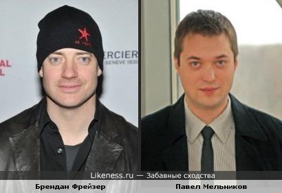 Брендан Фрейзер и Павел Мельников