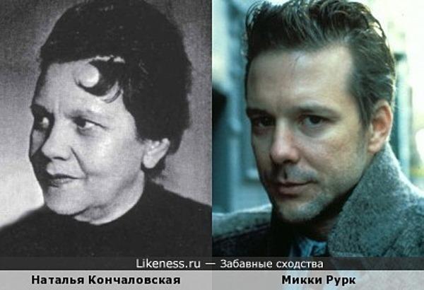 Наталья Кончаловская и Микки Рурк