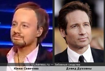 Юля Савичева в образе Стаса Михайлова и Дэвид Духовны