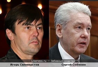 Игорь Селиверстов и Сергей Собянин