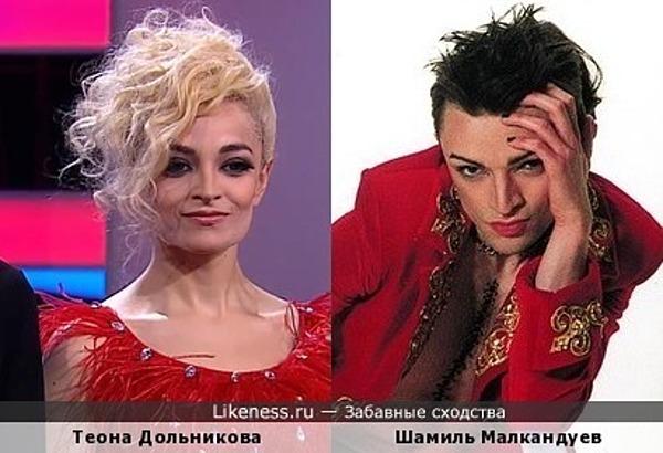 Теона Дольникова в образе Полины Гагариной похожа на певца Оскара
