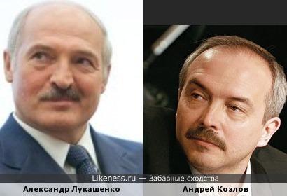 Александр Лукашенко и Андрей Козлов