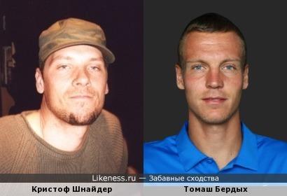 Кристоф Шнайдер и Томаш Бердых