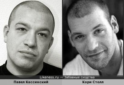 Павел Кассинский и Кори Столл