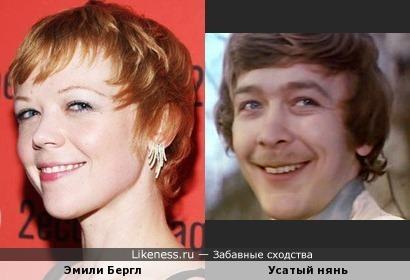 Эмили Бергл и Сергей Проханов
