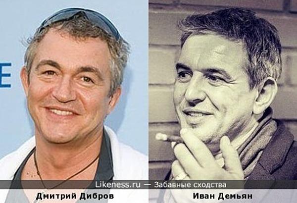 Дмитрий Дибров и Иван Демьян