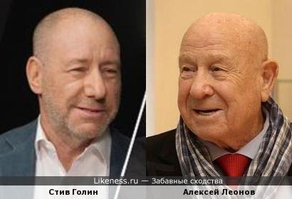 Стив Голин и Алексей Леонов