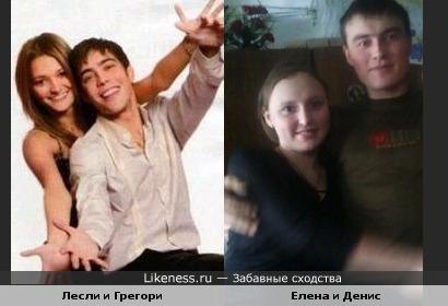 мы немного похожи))