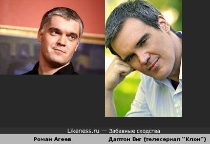 Роман Агеев похож на Далтона Вига