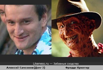 А. Самсонов и Ф.Крюггер