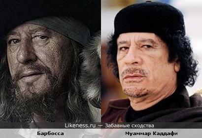 Каддафи похож на Барбоссу