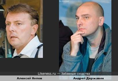 Актер Алексей Нилов похож на певца Андрея Державина