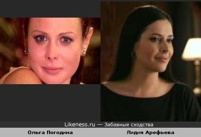 Ольга Погодина похожа на Лидию Арефьеву из Интернов