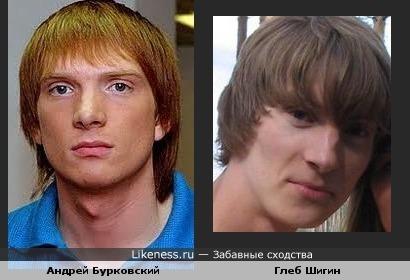 Парень из Вконтакте (vkontakte.ru/id4478652) похож на Андрея Бурковского