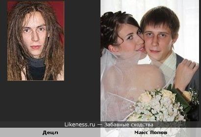 Парень из Контакта (vkontakte.ru/id9435536) похож на Децла