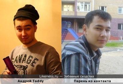 Парень из контакта (http://vk.com/a.uraskin) похож на Рэппера Андрея Taddy