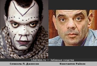 Спектакль Константина Райкина Все Оттенки Голубого Смотреть