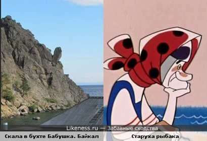 Бухта Бабушка на Байкале