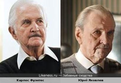 Карлос Фуэнтес и Юрий Яковлев